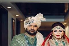 kapil sharma ginni chatrath wedding in jalandhar