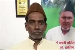 iqbal ansari threatens to kill