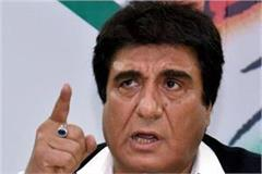 raj babbar speaks at ghazipur violence