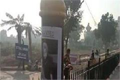 terrorist poster zakir musa