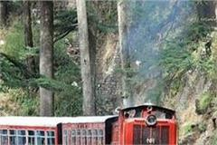 2 holidays special trains started on shimla kalka rail route