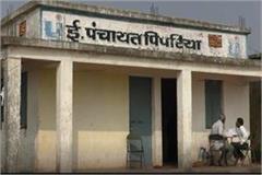 no names of water in toilets village still odf