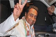 read kamal nath s life introduction