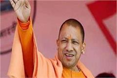 yogi congratulates on new year