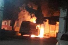 ambulance fire loss of millions