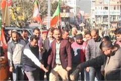 bjp protest in cm home district