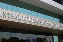 cbi can not file charge sheet