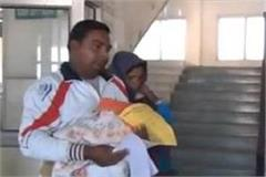 beating with a mother when she is the third daughter going to hospital