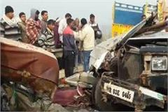 50 cars collide on highway due to dense fog 7 dead