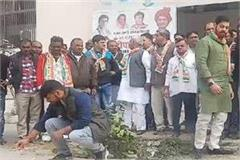 celebration of victory in faridabad crackers cracked out of congress office