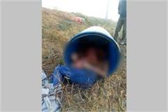 case of dead body founded in drum 40 cctv checked