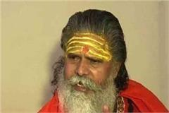 mahant narendra giri made a big announcement