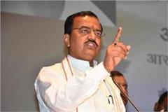 keshav maurya said in future no young man can