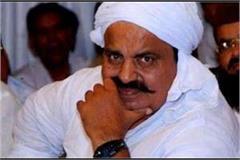 atiq ahmed will be sent to bareilly jail