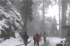 due to snowfall broken links of many villages in dalhousie