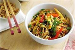 make tasty tasty veggie noodles