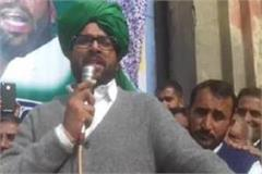 digvijay singh chautala blames congress party pole of several scandals opened