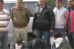 three smugglers with heroin worth millions of rupees