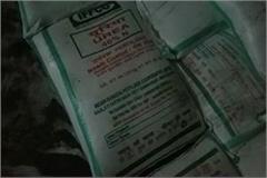 farmers can not find fertilizer read full case for farmers