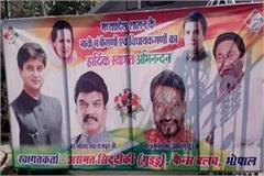 congress congratulations to future minister