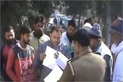 dowry murder case murder case