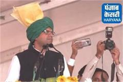 dushyant chautala lauched his new party
