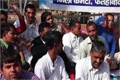 abuse of khafa district on hunger strike for one day