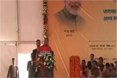 ghaziabad fundraising and inauguration of yogi 325 crores plans