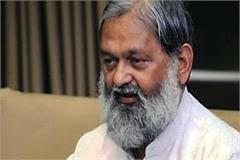 vij s tweet on congress victory in chhattisgarh