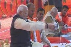 pm modi in prayagraj