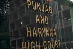 cbi punjab and haryana court