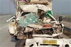 a painful accident at eastern peripheral express way