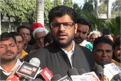 mp dushyant chuatala commented on government for assembly session