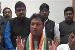 congress workers wished to defeat bjp and inld voting tanwar