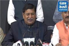mp rajkumar saini likes narendra modi more than rahul gandhi