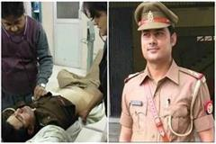 sub inspector commits suicide