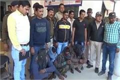 big success of police hand acid attackers burglar thieves expose
