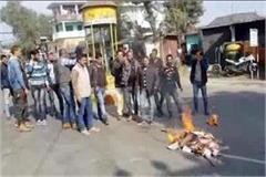 youth congress burn the effigy of pm modi on anu chowk