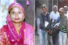 mother of two children killed for dowry husband arrested