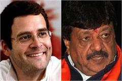 after kailash s return to power kailash took a dig