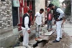 sewerage leakage problem in bahadurgarh cracks in house