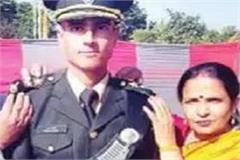 lieutenant in the army of baramuna in shamnagar