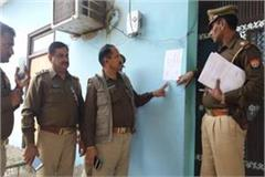 bulandshahr bawal attachment notice on 22 accused including yogesh raj