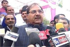 abhay chautala aimed rao inderjeet in jan adhikar rally
