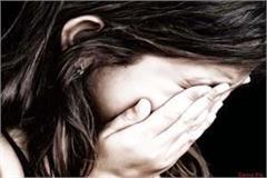 teasing from schoolgirls gave threaten to kill