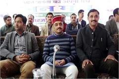 janmanch in haroli cabinet minister listen people s problems