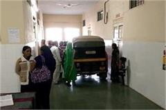the auto rider arrived in the delivery ward directly from the hospital