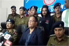 one sided love was the cause of the murder the accused arrested by the police