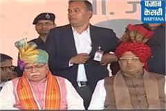shankhnad rally in faridabad today cm manohar will present of millions