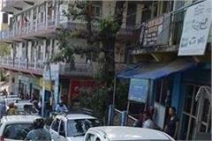 tourism city manali jam before new year